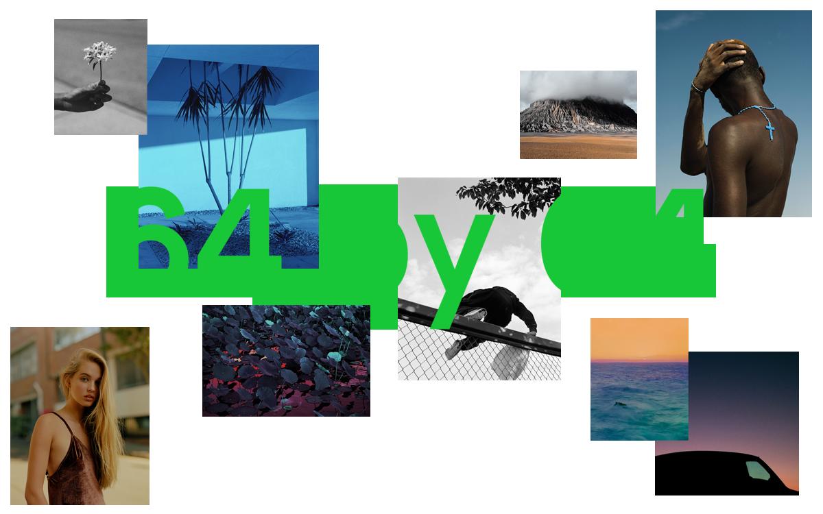 Booooooom 64 photos by 64 photographers (2017)