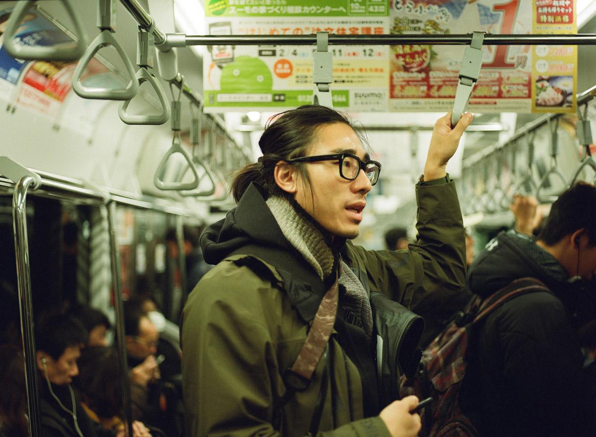 Eugene Kan